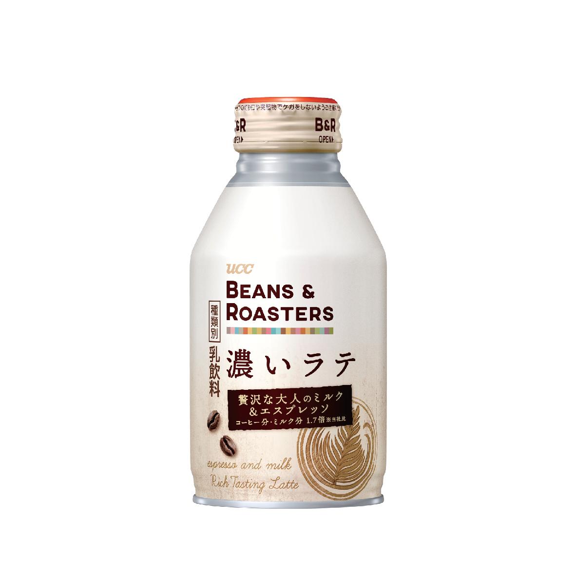 UCC Beans & Roasters Dark Latte