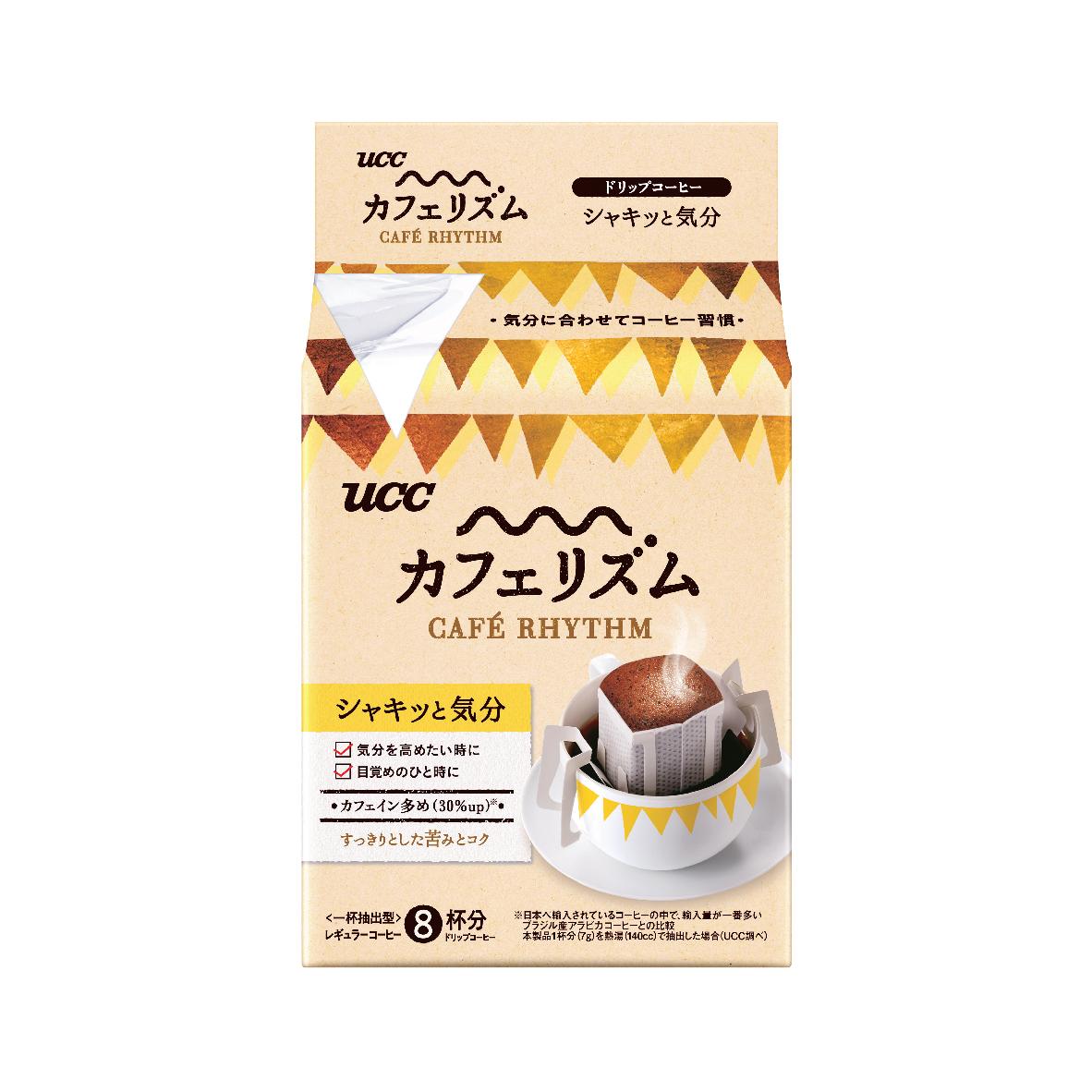 UCC Cafe Rhythm Crisp Drip Coffee