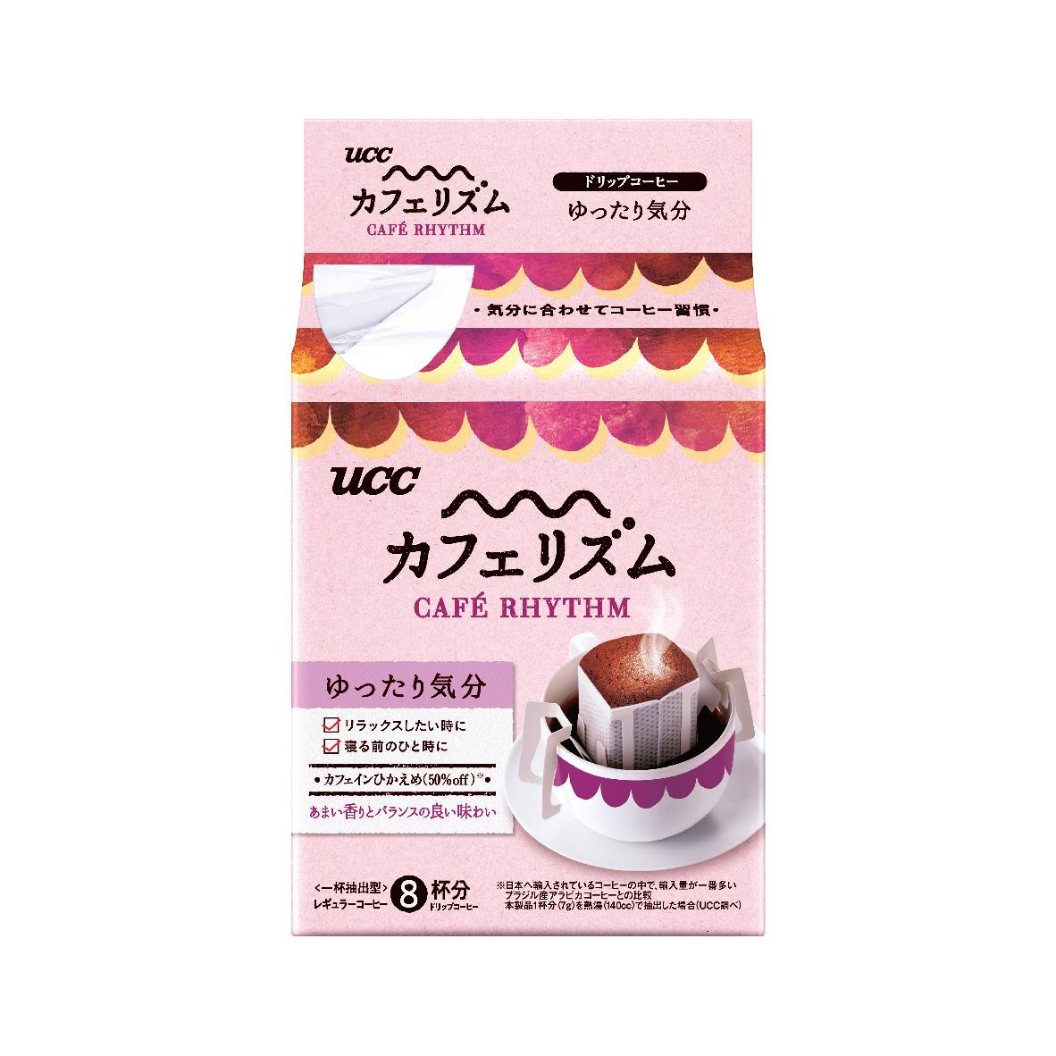UCC Cafe Rhythm Relaxed Drip Coffee