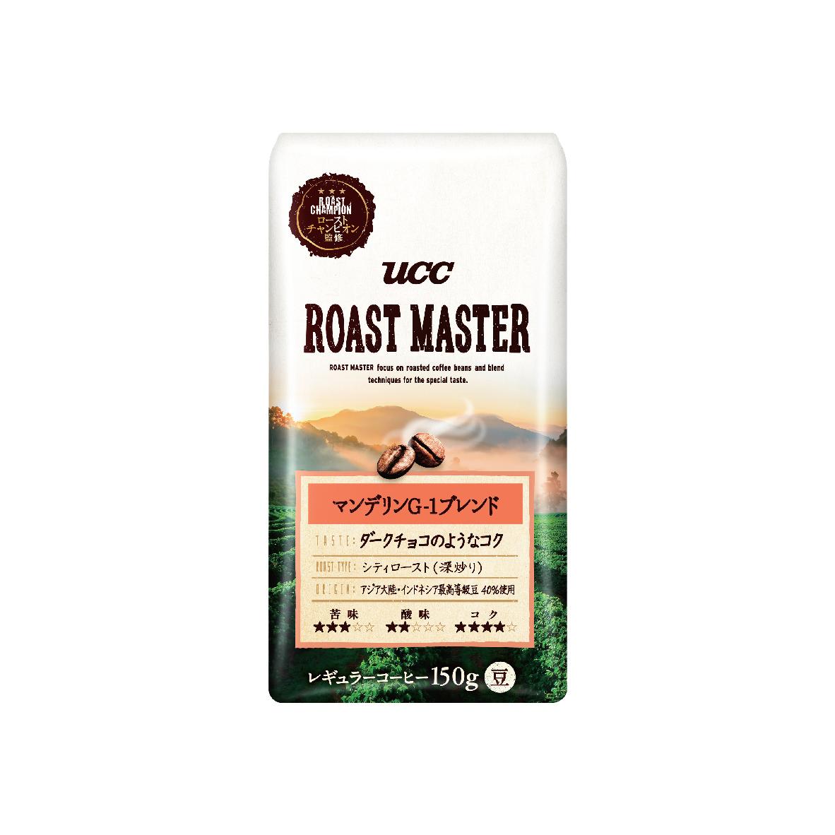 UCC Roast Master Mandolin G-1 Blend Roasted Coffee Beans