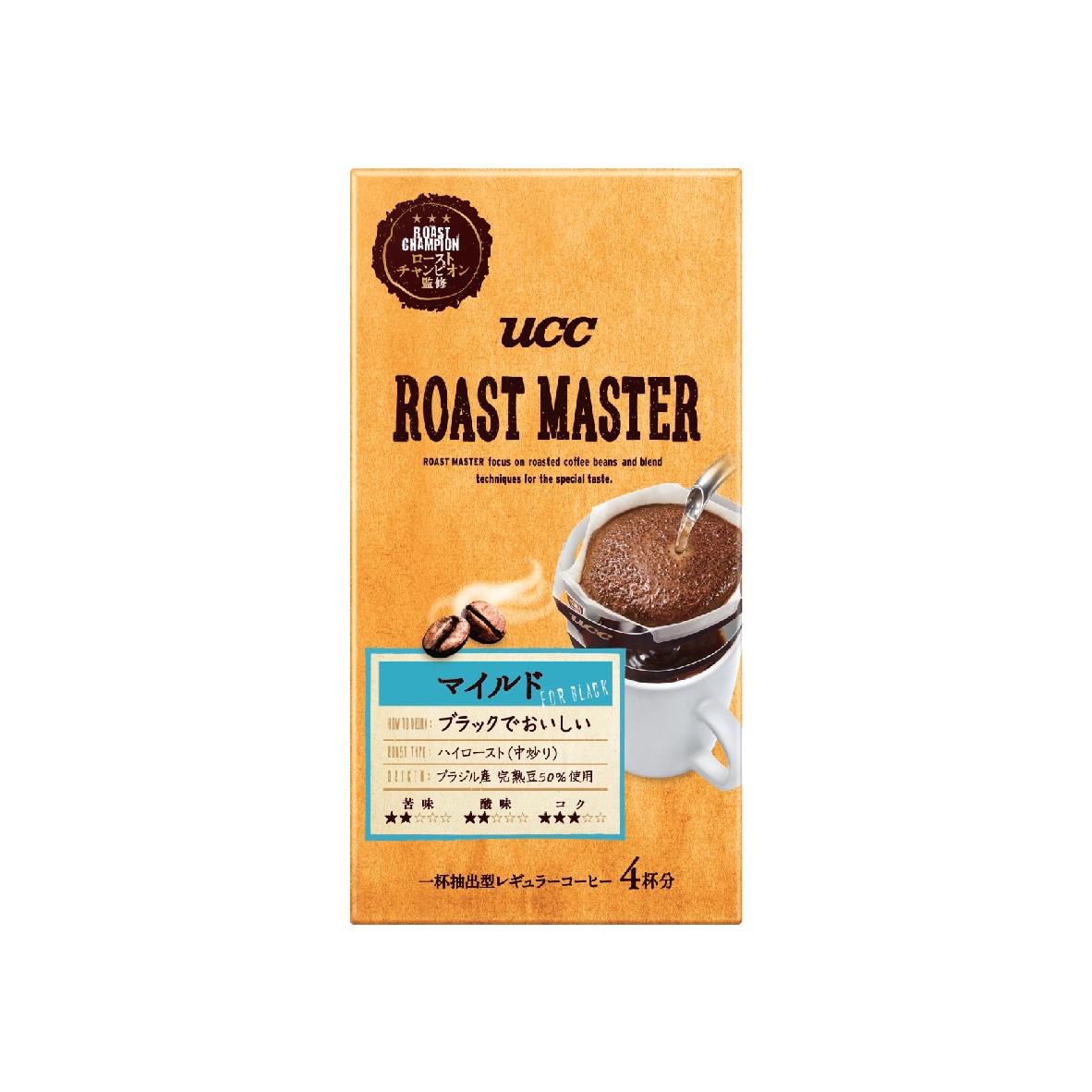 UCC Roast Master Mild Coffee Blend Drip Coffee