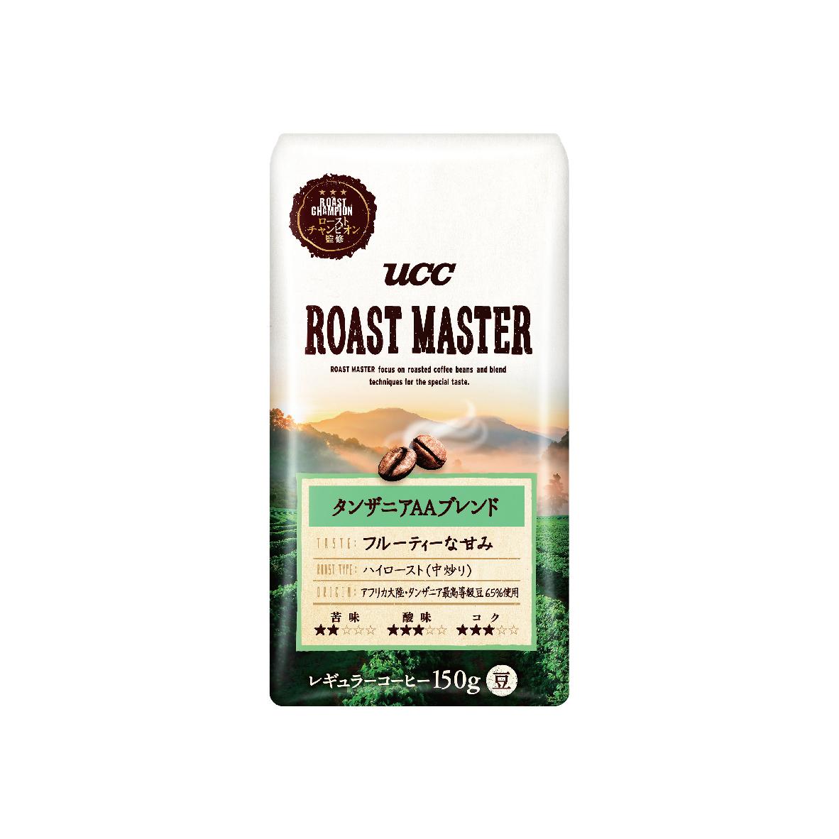 UCC Roast Master Tanzania AA Coffee Blend Roasted Coffee Beans
