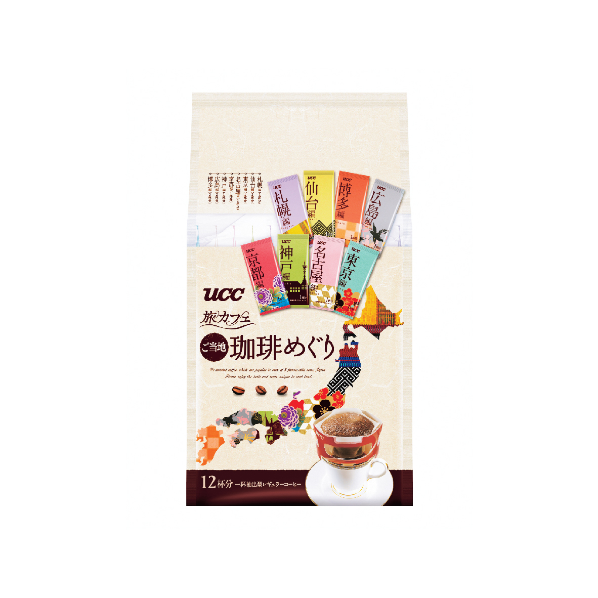 UCC Travel Cafe Tour Drip Coffee Variety Pack