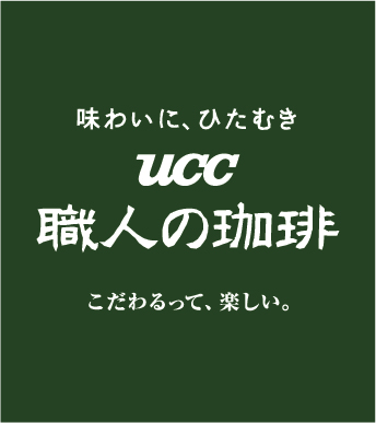 UCC Craftsman's Coffee