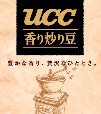 UCC Royal Blend