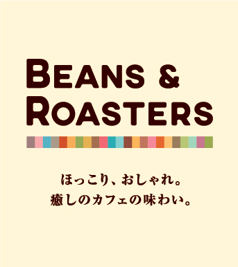 UCC Beans & Roasters