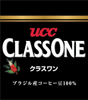 UCC Class One