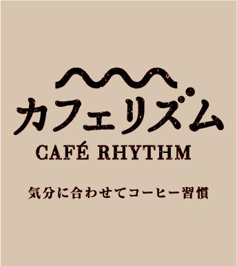 UCC Cafe Rhythm