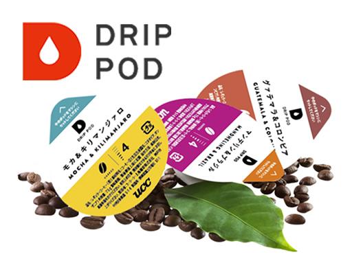 DRIP POD 胶囊咖啡