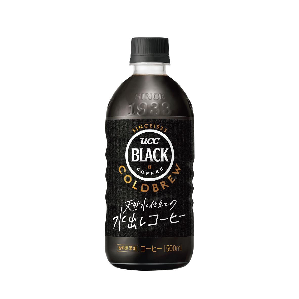 悠诗诗无糖冷萃黑咖啡饮料