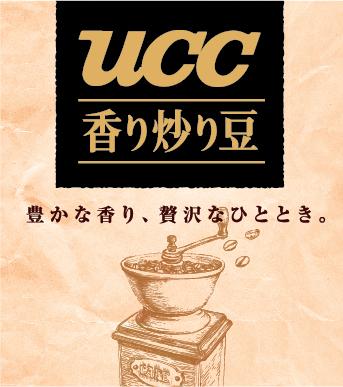 烘焙香气系列咖啡豆
