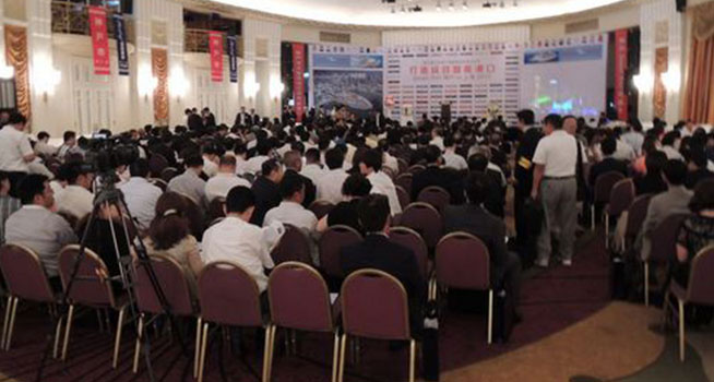 The 2013 UCC Kobe Port Promotion Conference ended successfully