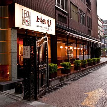 上島珈琲店 <br>忠孝敦化店