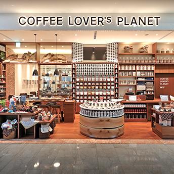 COFFEE LOVER's PLANET <br>SOGO 新竹Big City館