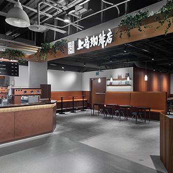 上島珈琲店 <br>誠品站前店
