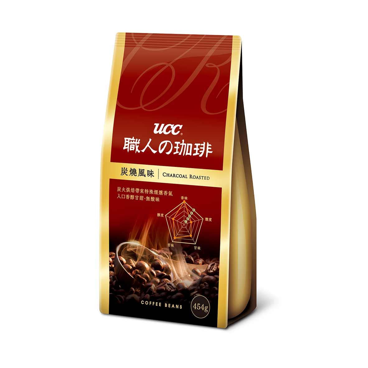 UCC職人の珈琲 炭燒風味咖啡豆