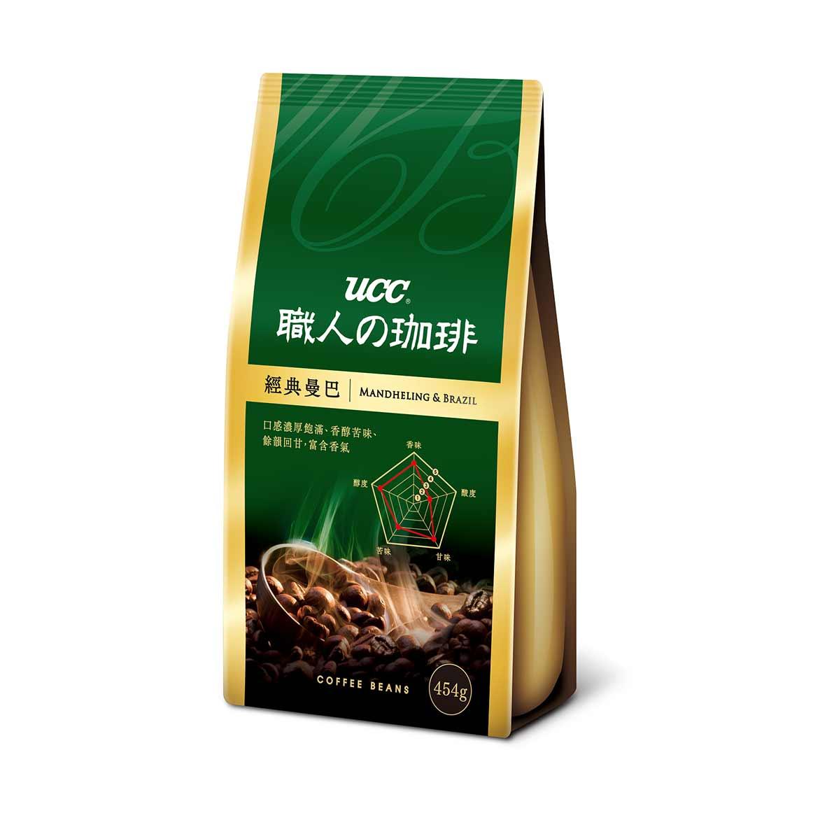 UCC職人の珈琲 經典曼巴咖啡豆