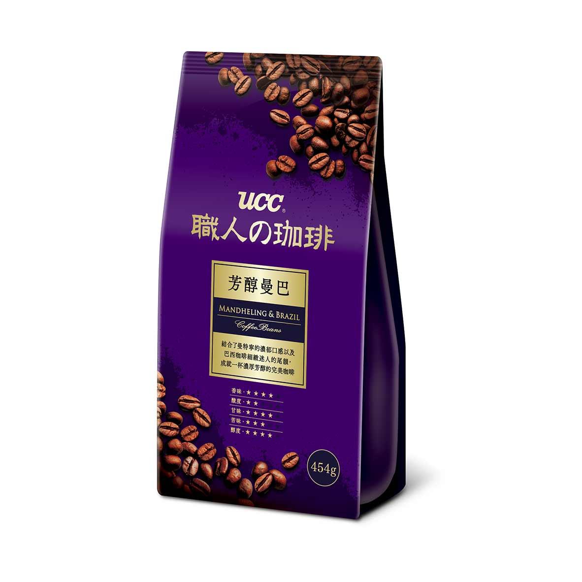 UCC職人の珈琲 芳醇曼巴咖啡豆