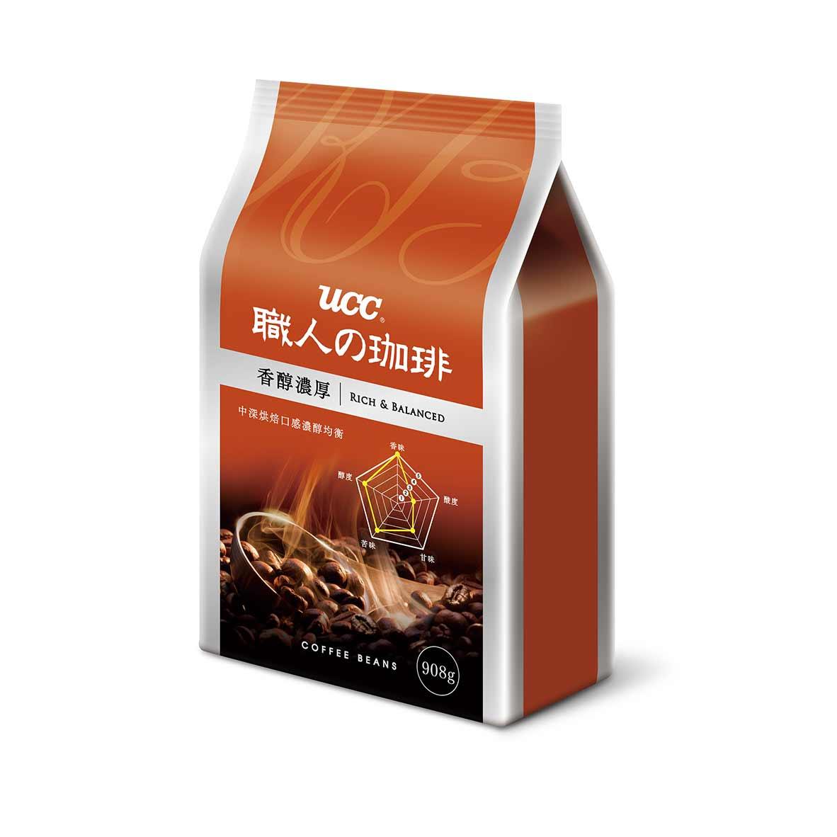 UCC職人の珈琲 香醇濃厚咖啡豆