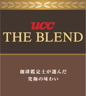 UCC The Blend