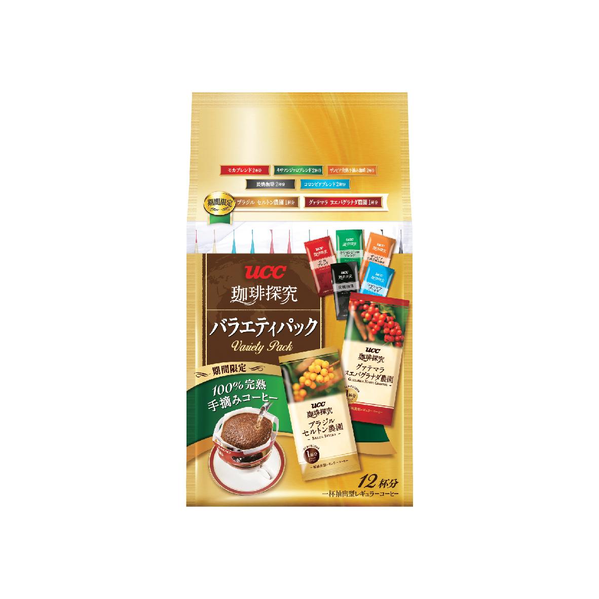 UCC Coffee Exploration Drip Coffee Variety Pack