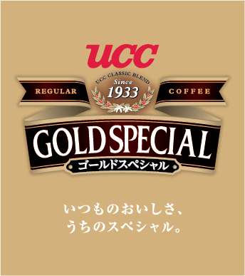 UCC Gold Special