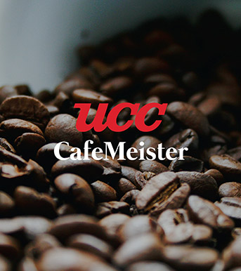 UCC CafeMeister