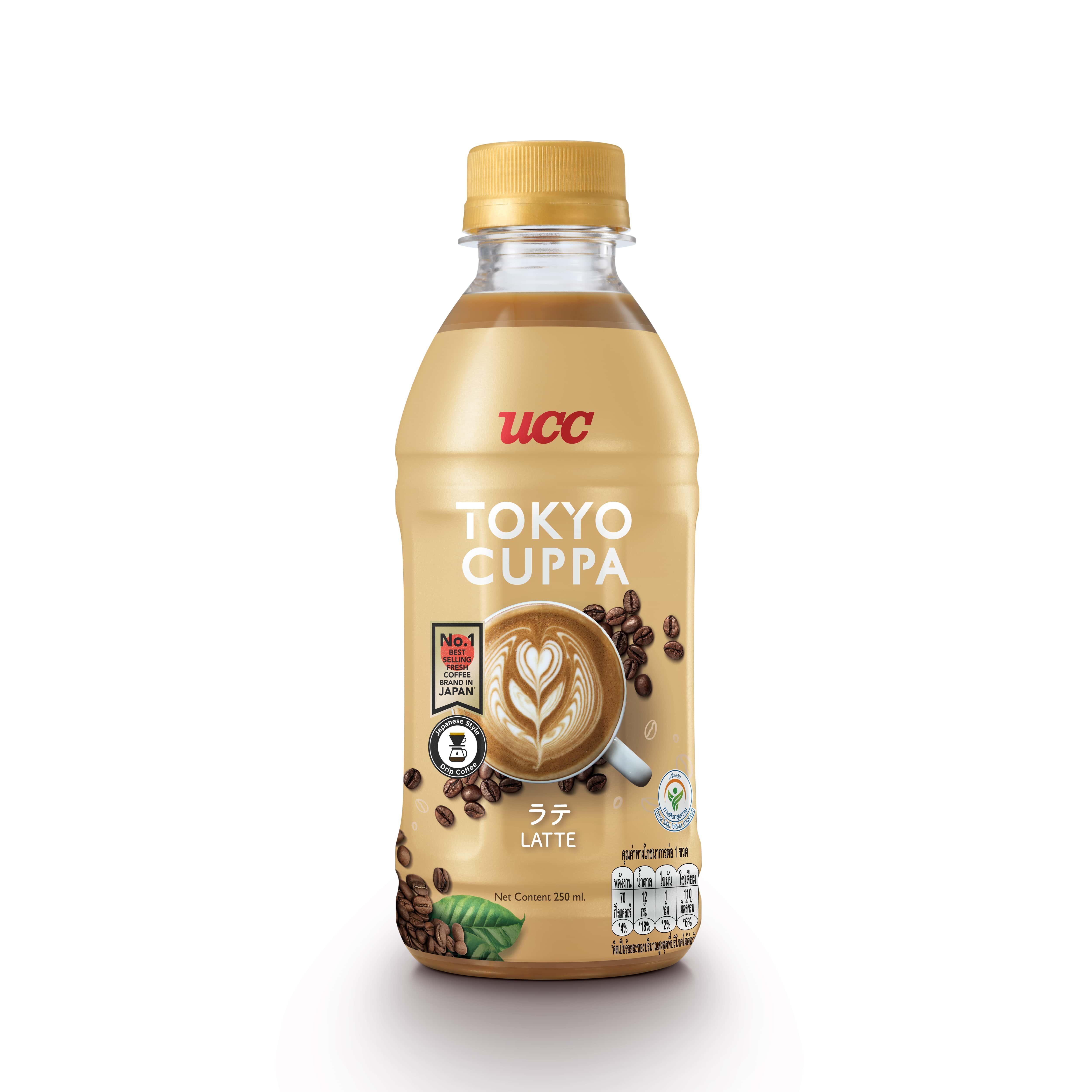 UCC Tokyo Cuppa Latte