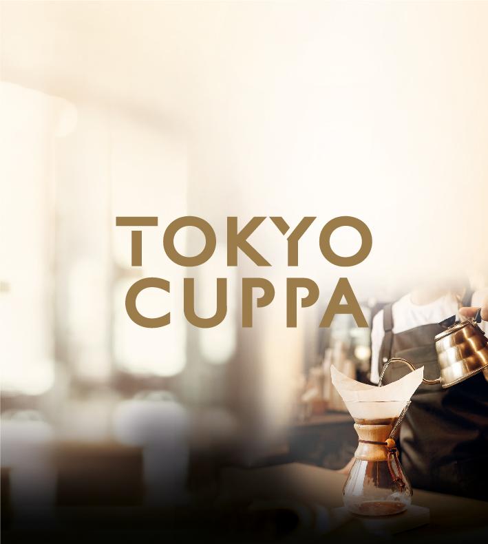 UCC Tokyo Cuppa